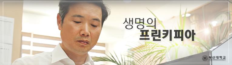 강좌소개홍보영상사진
